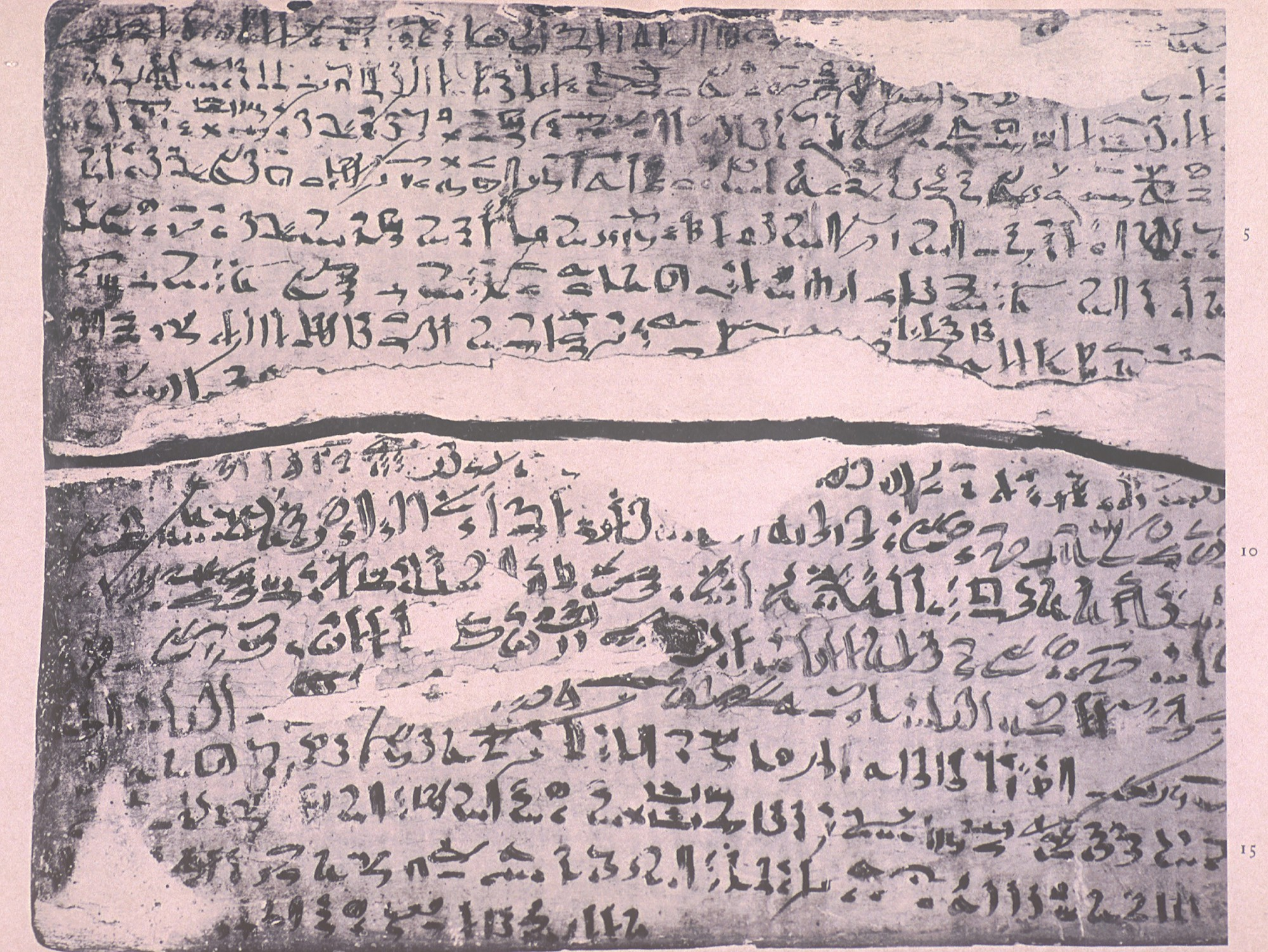 The Carnarvon Tablet I, found in Al Asasif, describes the successful battle of Theban King Kames against the Hyksos.