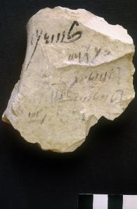 Limestone ostracon: receipt for oil lamps.